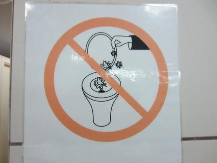 geen bommen en granaten in de wc